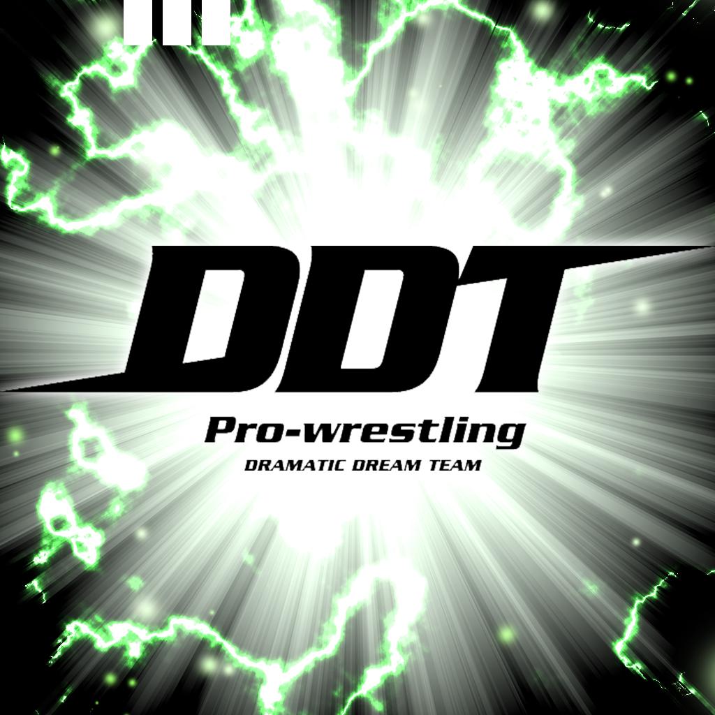 DDTカメラ 〜君もプロレスカードになろう!〜